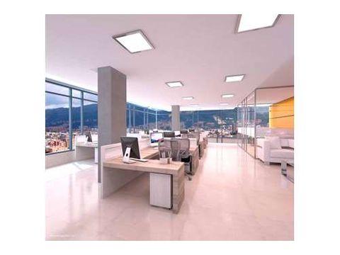 vendo oficinas en centro empresarial access