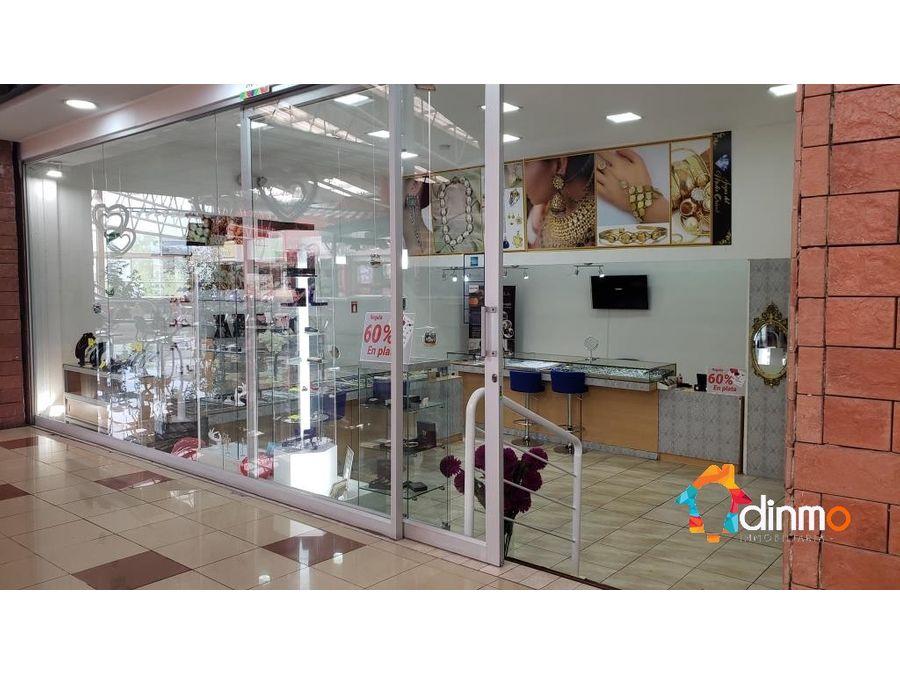 local para almacen dentro del centro comercial