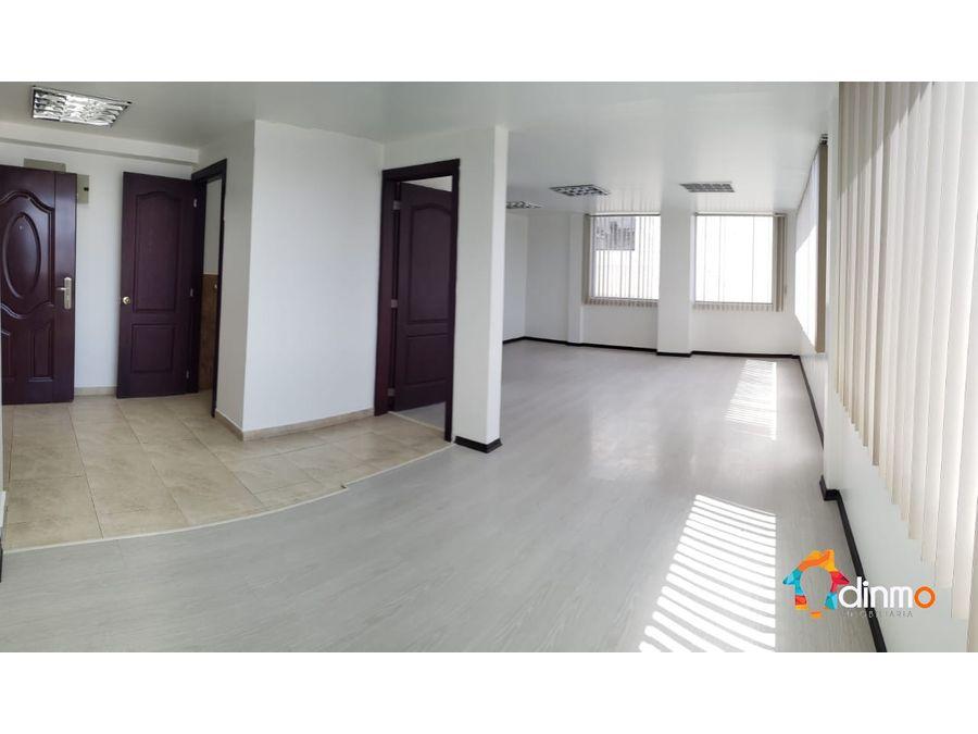 oficina 45 m2 sector la y consultorio arriendo