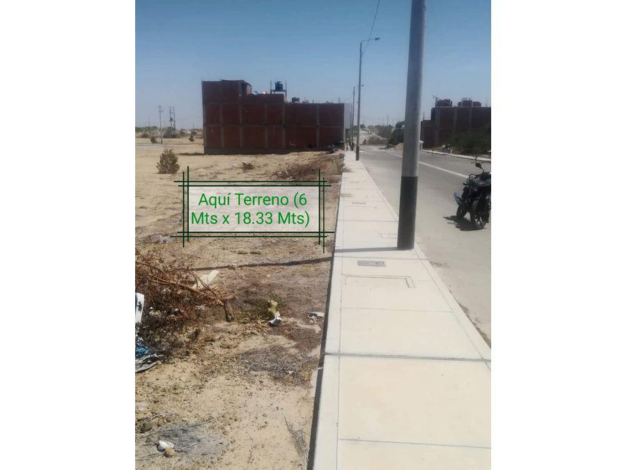 vendo terreno en mcc boulevard park piura