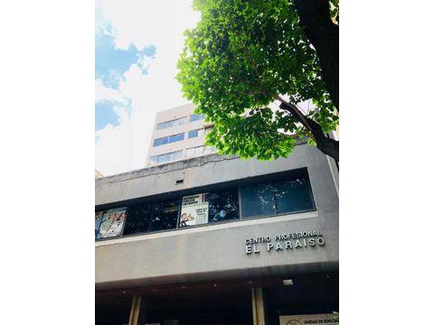 se vende oficina 33m2 el paraiso