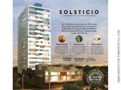 apartamentos y villas solsticio recreo
