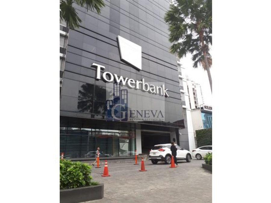 oficina en towerbank en la calle 50 id 12296