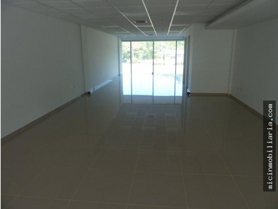 vendo local centro empresarial bc barranquilla