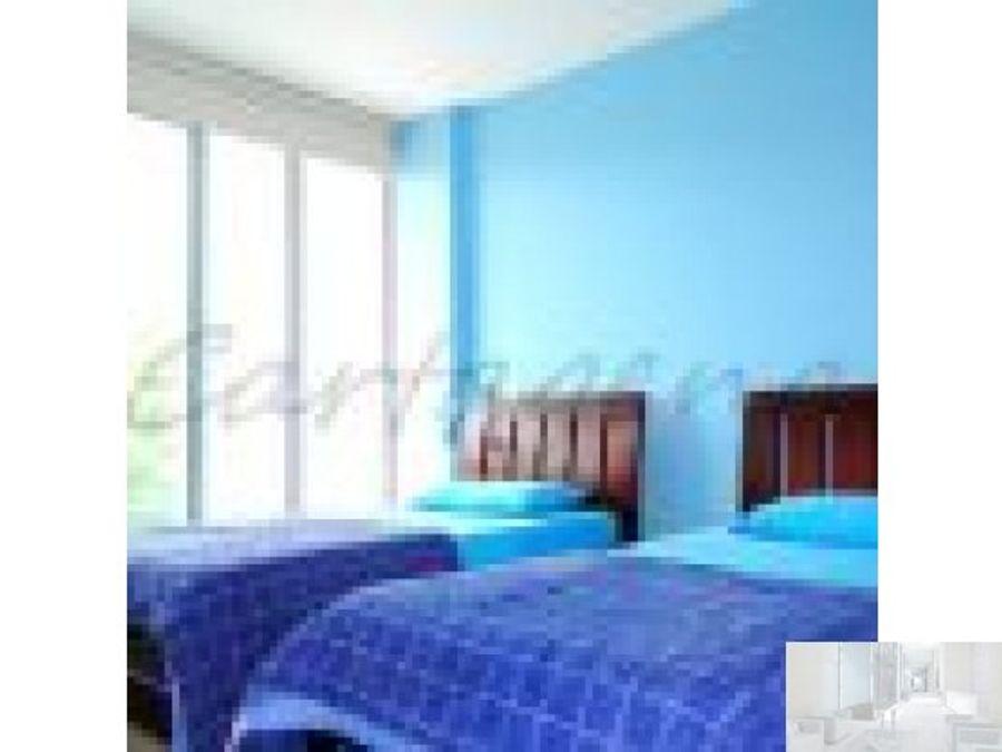 apartamento 203 morros vitri cartagena