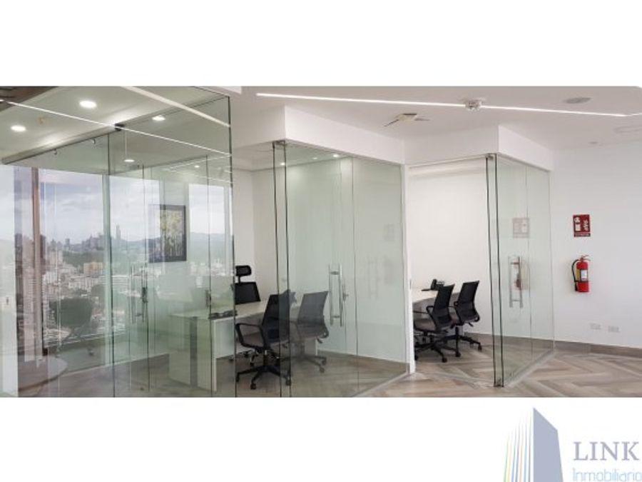 oficina en torre interplus amoblada