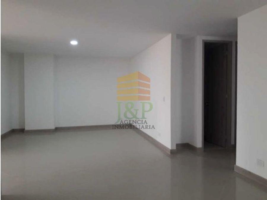 apartamento en venta en loma del esmeraldal