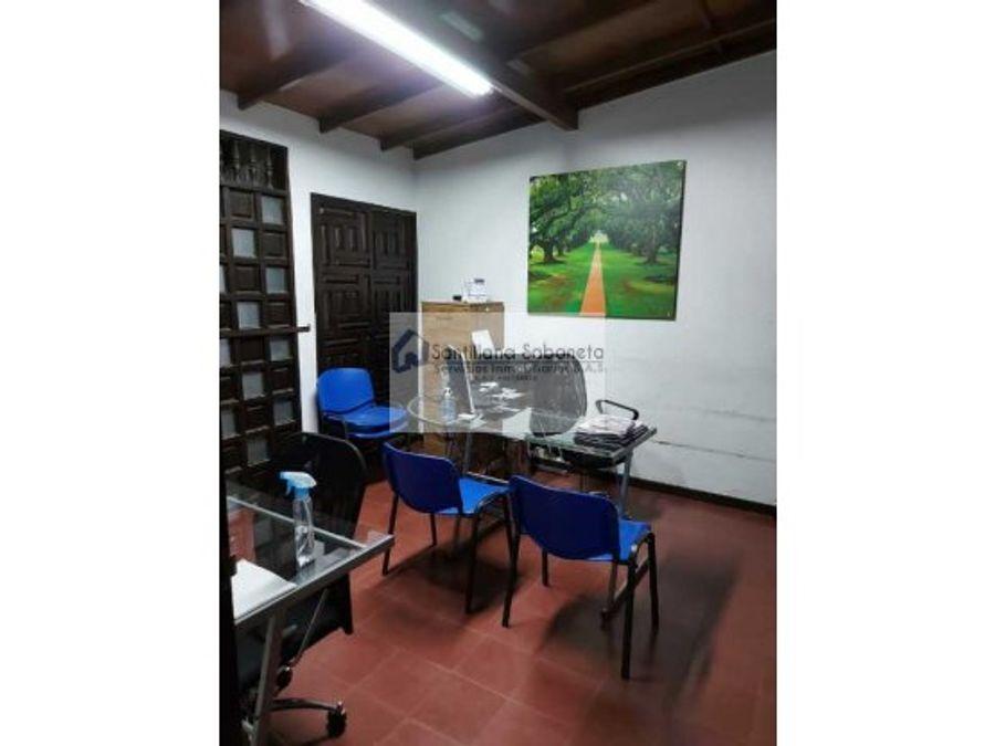 arriendo oficina suramericana la 65 ps 2 cd68475