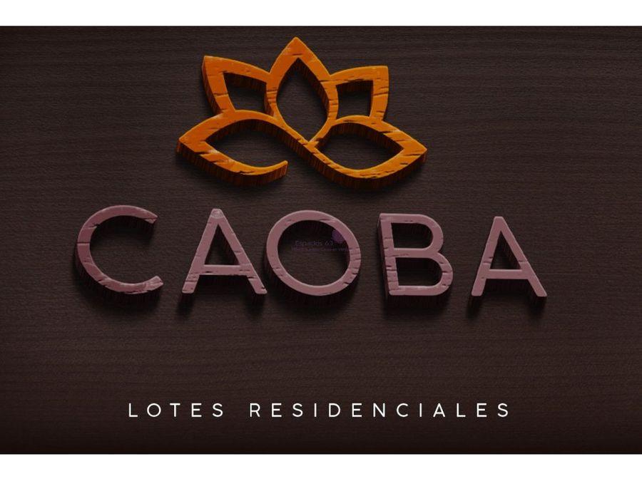terrenos residenciales en venta en residencial caoba