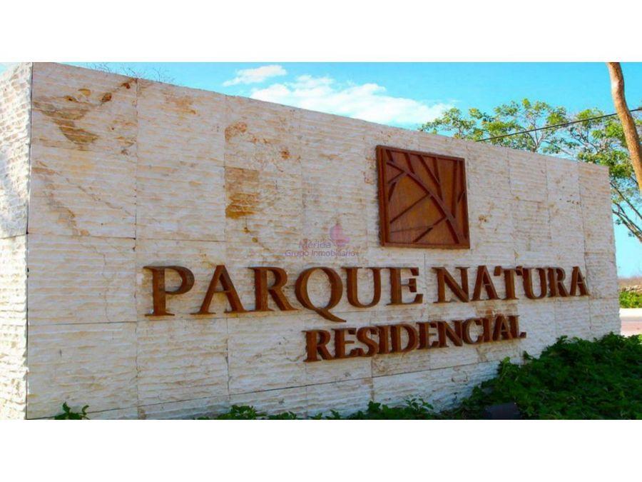 casa en venta en privada parque natura merida