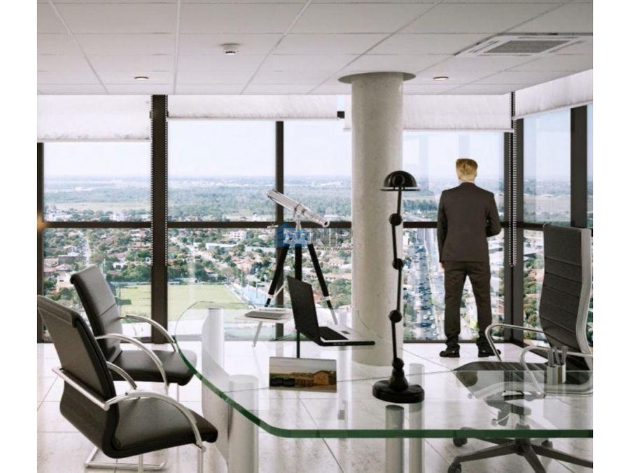 vendo oficinas corporativas en edificio trading park