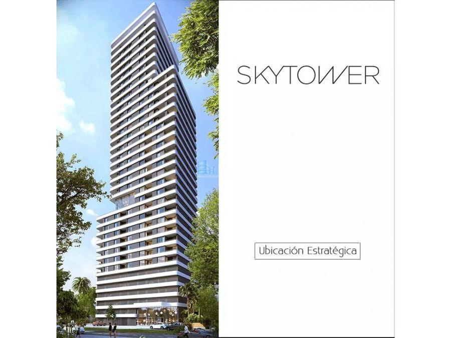hermosos dptos de 1 2 o 3 dorm en skytower