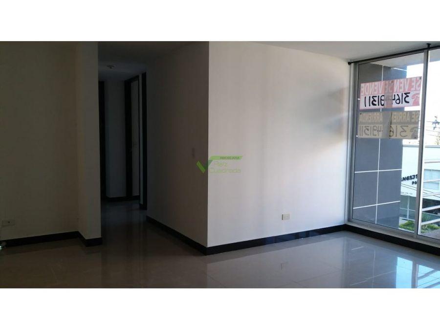 se vende apartamento en dosquebradas la pradera