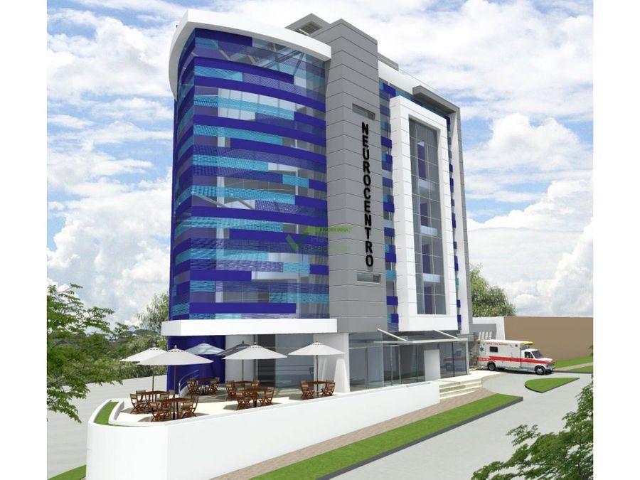 venta edificio en proyecto uso comercial mixto