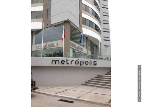 alquiler de local en metropolis 760
