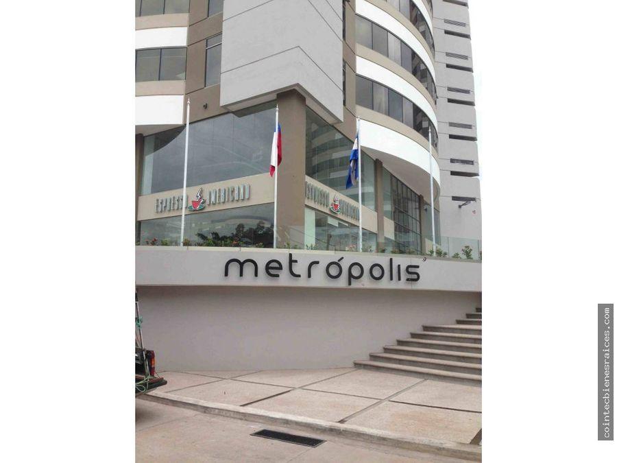 alquilo local para oficina en metropolis 616
