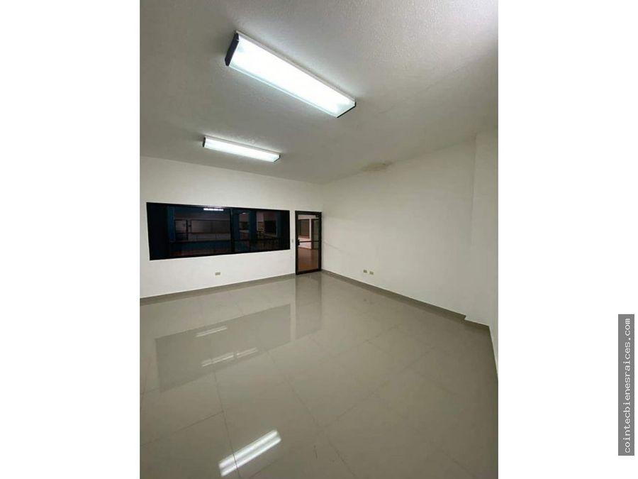 alquilo local en bulevar morazan32 m2 650