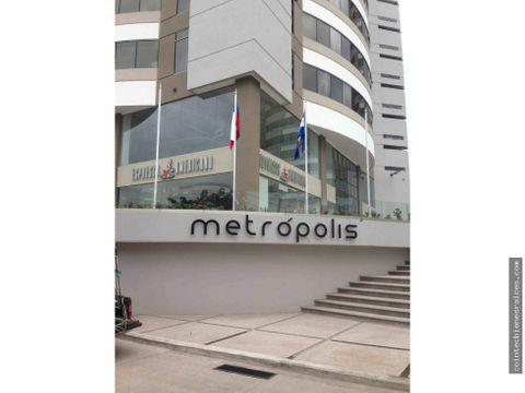 alquilo localtorre metropolis25m2 500