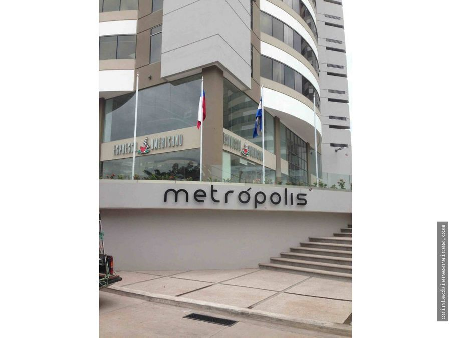 alquilo local para oficina en metropolis 2060