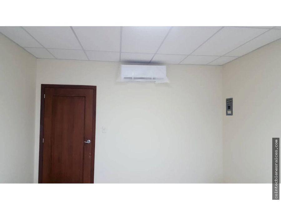 alquilo local para oficina en centro morazan 690