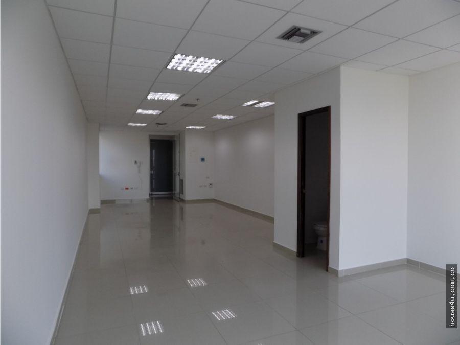 venta oficina smart office center barraquilla