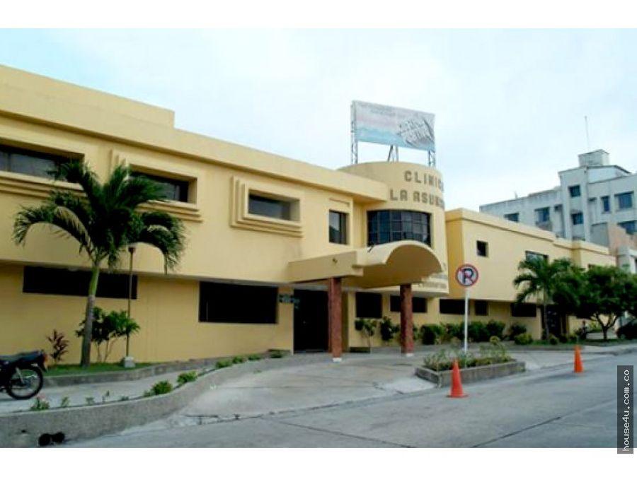 oficina en venta delicias barranquilla piso2