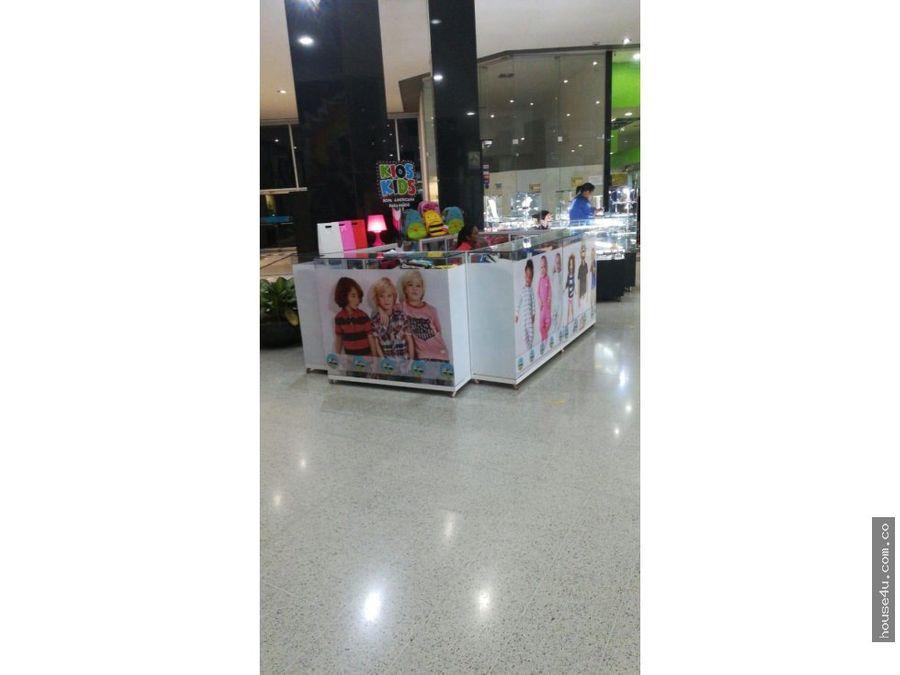 isla venta centro comercial miramar barranquilla