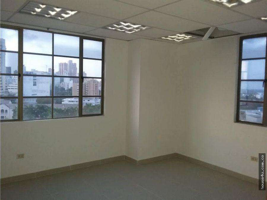 venta oficina en prado barranquilla