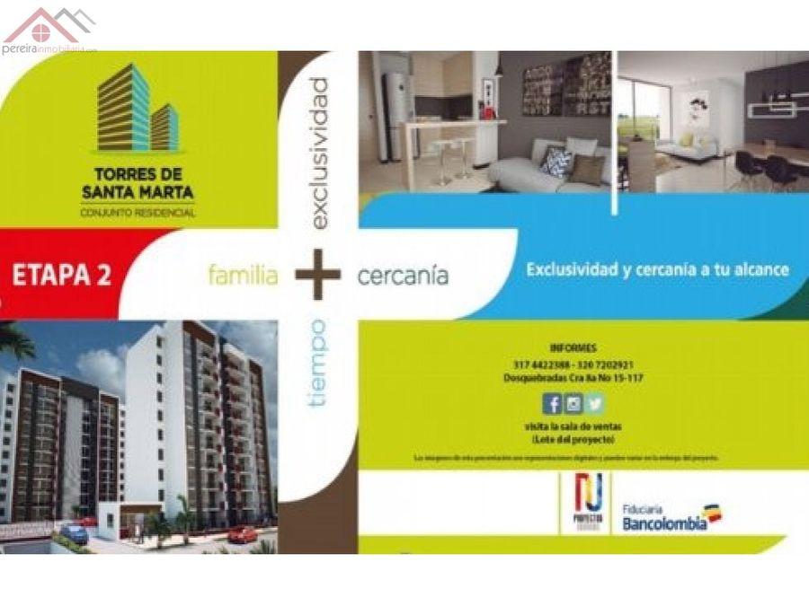 venta de apartamentos en proyecto torres de sm