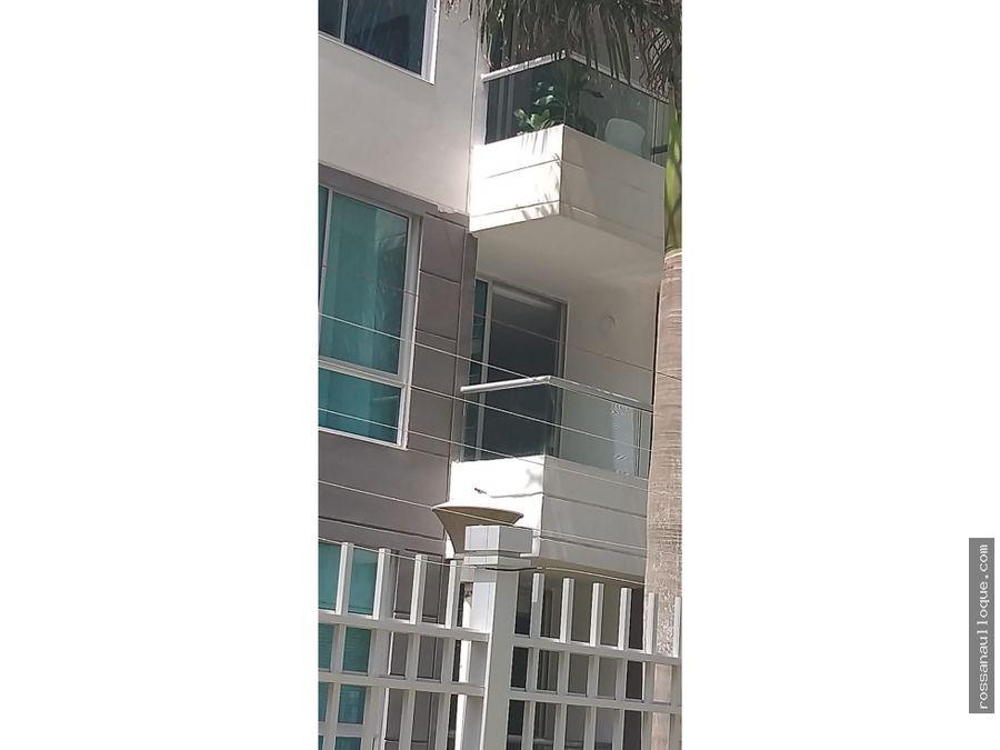 arriendo apartamento en buen sector de la ciudad