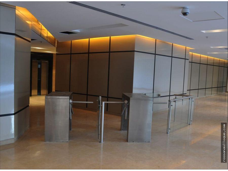 vendo oficina para tu empresa en buen sector de la ciudad