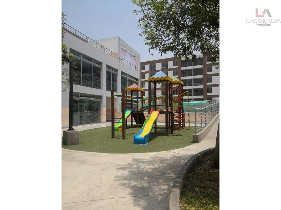 departamento huachipa condominio paz centenario