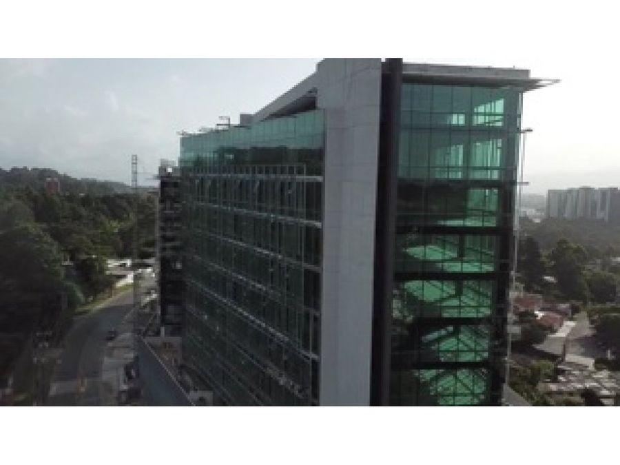 oficinas en renta edificio ensigne