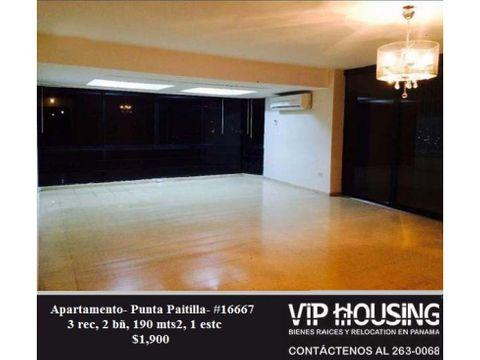apartamento punta paitilla 190 mts2 16667