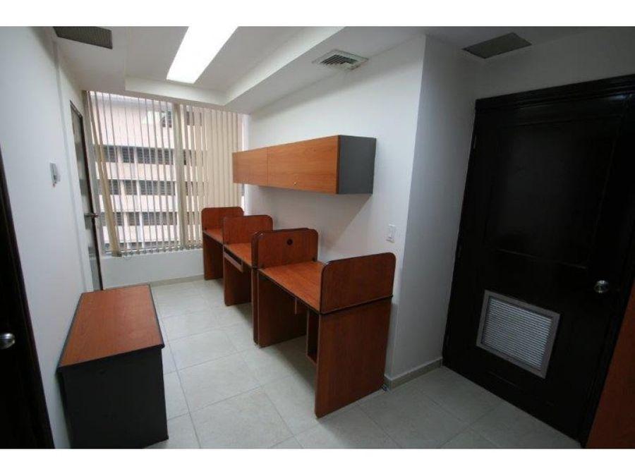 oficina en calle 50 86 mts2 16695