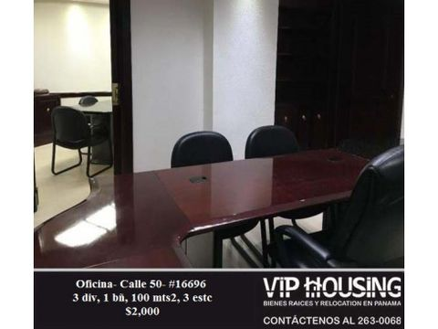 oficina en calle 50 100 mts2 16696