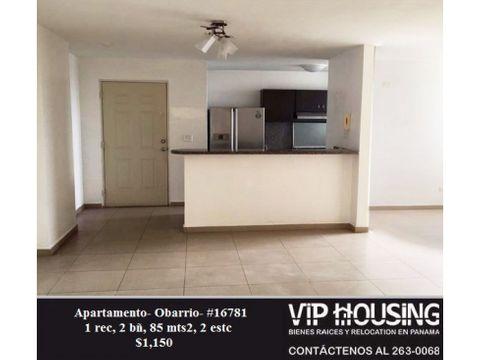 apartamento en obarrio 85 mts2 16781
