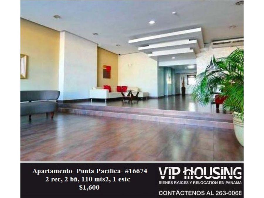 apartamento punta pacifica 110 mts2 16674