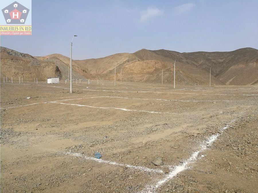 venta lotes de terrenos planos cerca musa