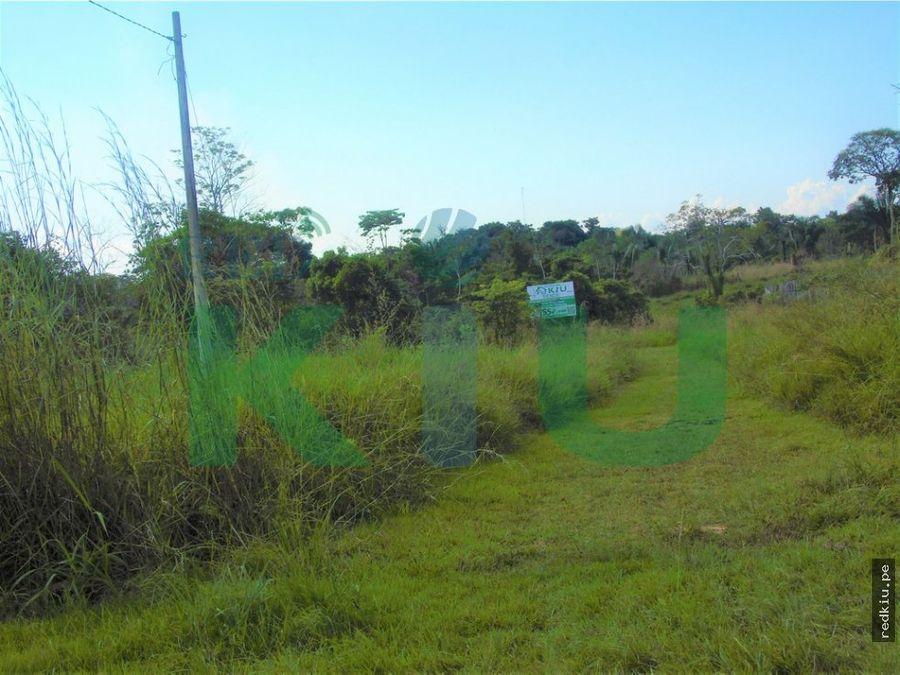 i019038 terreno en venta yarinacocha 2155m2