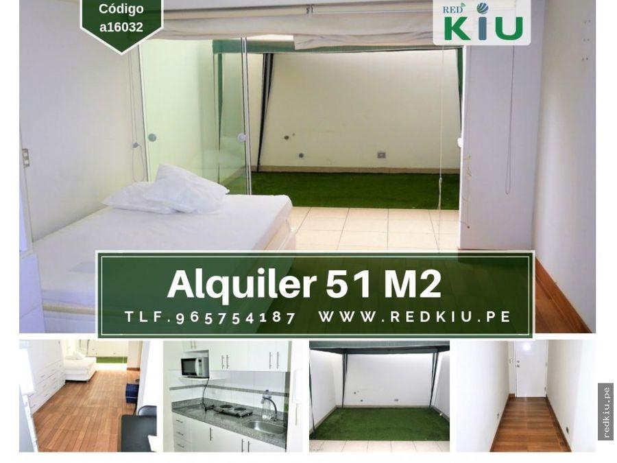 a16032 departamento en san isidro 650 51 m2