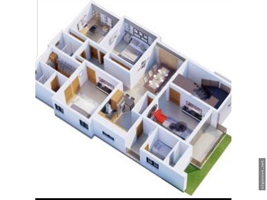 apartamento venta el cacique