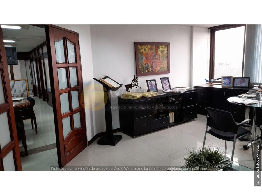 venta oficina en el centro de armenia