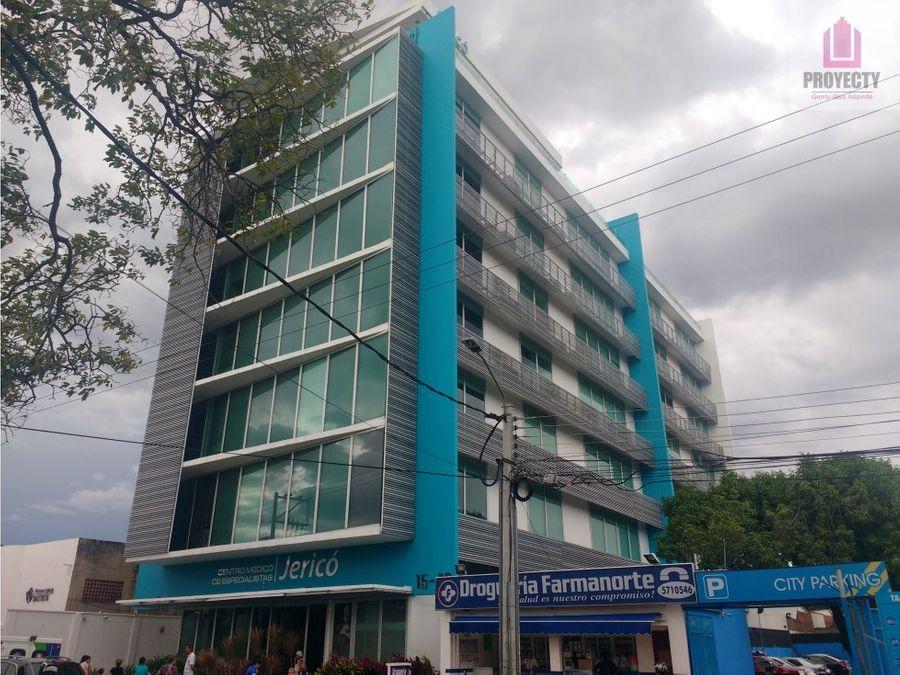 venta oficina consultorio medico cucuta