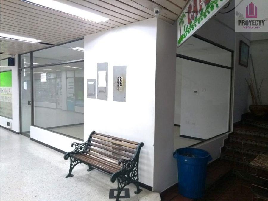 local cucuta oficina centro comercial lecs
