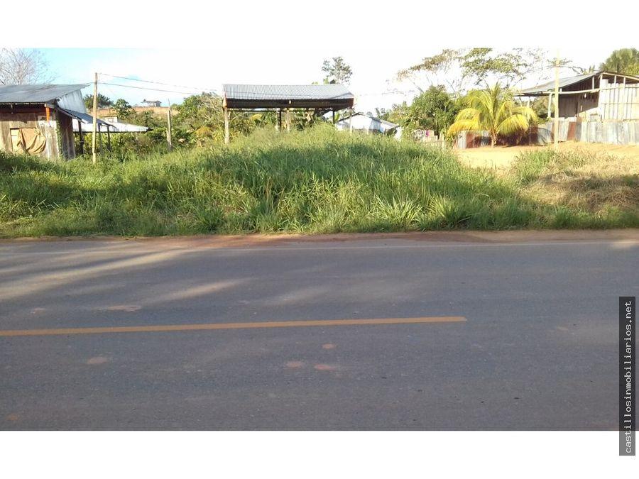 lote de terreno en yurimaguas loreto peru