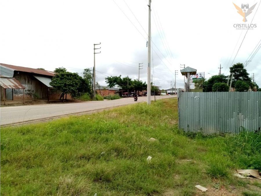 se vende terreno comercial en yurimaguas loreto