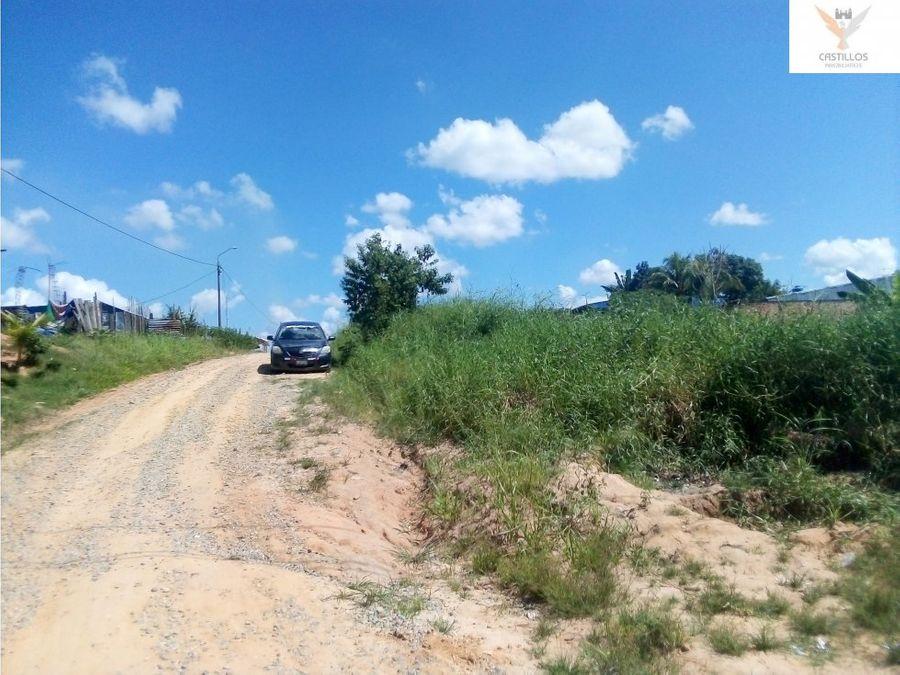 se vende gran lote de terreno en yurimaguas loreto