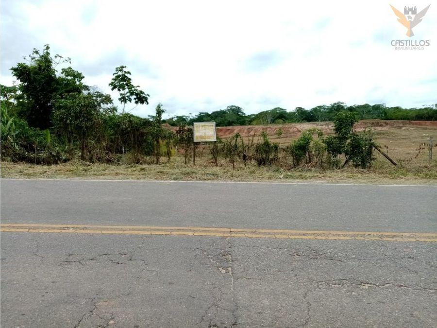 se vende terreno en yurimaguas loreto
