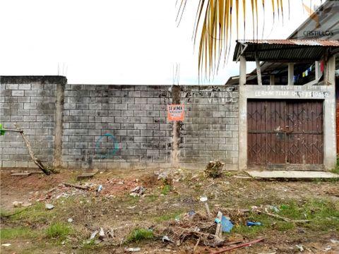 se vende terreno con muro perimetral en yurimaguas loreto